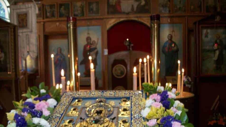 Saint Simeon Russian Orthodox Church